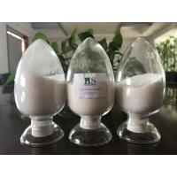 Quality Joint Care Ingredient Bovine Chondroitin Sulfate Sodium USP Standard wholesale