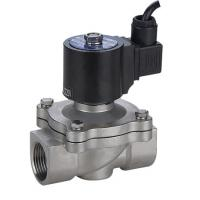 Quality SS304 Underwater Fountain Solenoid Valve , 32mm Solenoid Valve 24VDC wholesale