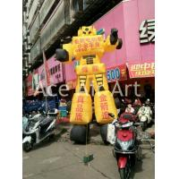 Buy cheap Replica advertising inflatable Camaro in Transformers for sale from wholesalers