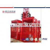 Quality CE Approved Paiting Twin Cage Construction Material Hoist With 2000kgs Per Cage wholesale