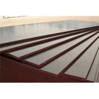 China Anti Cracking 12mm Bamboo Plywood , Carbonized Bamboo Plywood Board on sale