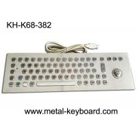 China 67 Keys Industrial Ss Metal Computer Keyboard With 25mm Laser Trackball Mouse And Buttons on sale