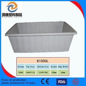 China PE 1000L plastic tank on sale