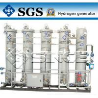 Quality 5-2000Nm3/h Hydrogen Generation System for Heat Treatment Annealing Furnace wholesale