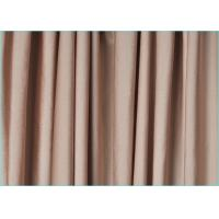 Quality Breathable Polyester Spandex  Fabric Lycra for Sportswear / Activewear wholesale
