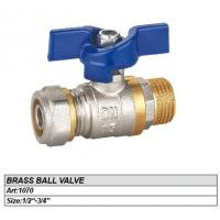 """China 3/4""""-1/2'' Forged Brass nickel plated ball Valve on sale"""