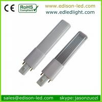 g23 led plug light Ultra-thin replace CFL light gx23 led light aluminum housing free sample
