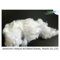 Quality Super White Non Woven Fiber / Staple Fiber Polyester 2.5D For Filtration wholesale