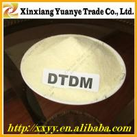 Quality hot selling rubber accelerator DTDM made in china wholesale