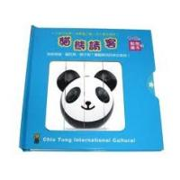 China Customized 4c+4c Full Color saddle stitching Childrens Book Printing with C2S Art paper on sale