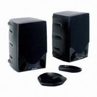 Quality 915MHz Wireless Speaker with 15W RMS, 30W PMPO Per Speaker Maximum Power, 70dB Stereo Separation wholesale