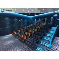 Quality JBL Sound System 4D Cinema Equipment Electronic Motion Chairs With Special Effect wholesale