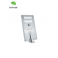 China 50W Commercial Solar Powered Street Lights Lithium Battery on sale
