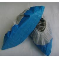 Quality Disposable Polypropylene Shoe Covers , Plastic Protective Shoe Covers Dust Proof wholesale