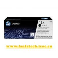 China Original and Compatible HP Q2612A Toner Cartridge for HP 1010/1012 on sale
