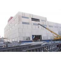 Quality External Wall Panel Concrete Slab Making Machine Fly Ash Fireproofing wholesale