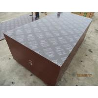 Buy cheap High Quality Waterproof black film faced plywood construction shuttering plywood size 4*8 lowest price plywood product