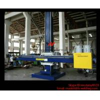 Quality High Efficiency Welding Column and Boom Manipulator for Vessel Longitudinal Seam Welding wholesale