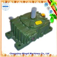 Quality Small Industrial Gearbox Foot Flange Mounted Less Than 6 Accuracy wholesale