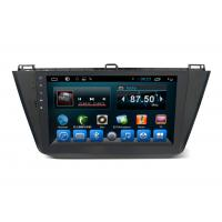 Quality Big Screen Car Multimedia VolksWagen GPS Navigation System for Tiguan 2017 wholesale