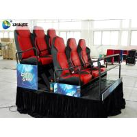 Quality Platform 6 Seats 5D Cinema System Electric Pneumatic System Bubble Wind Effects wholesale