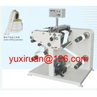 Quality Plastic Pet Film Bopp Tape Slitting Machine Slitting And Rewinding Machine wholesale