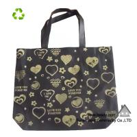 China Best Sell!!!eco-friendly Lamination Pp Woven Shopping Bag on sale
