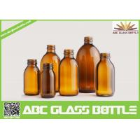 Cheap 30ml 60ml 100ml 125ml 150ml 200ml Oral liquid Cough Syrup Glass Amber Round Bottle for sale