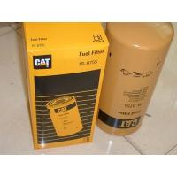 CAT/caterpillar Filter 1R-0755