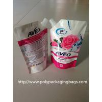 Quality Laminated Spouted Pouches Packaging Poly Bags for Soybean Milk wholesale