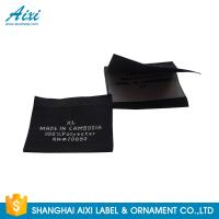Quality Accessories Damask Clothing Label Tags , Custom Made Apparel Garment Woven Label wholesale