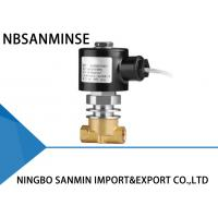 Quality CO2 Liquid Steam Brass Solenoid Valve Normally Closed High / Low Temperature wholesale