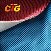 Quality Colorful Knitting Home Textile Fabric , Home Upholstery Polyester Mesh Fabric wholesale