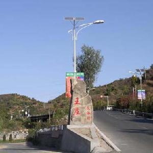 Solar Street Light 48W 8m Pole
