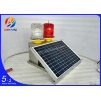Cheap AH-MS/R PC cover and sus304 base Solar aviation light for telecom tower, White for sale