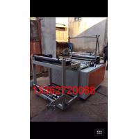 Quality Automatic Plastic Bag Making Machine / Equipment Width 100-1600mm wholesale