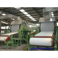 Commodity name:1575mm toilet paper making machine
