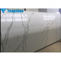 Quality Fengshuo white quartz countertop beautiful calacatta quartz stone wholesale