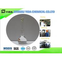Buy cheap MG Printing ink Solvent Plastic Auxiliary Agents MEG ethylene glycol monomethyl ether Cas No 109-86-4 product
