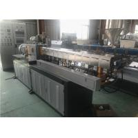 China Laboratory Twin Screw Extruder / Dual Screw Extruder Intelligent Digital Filtering on sale