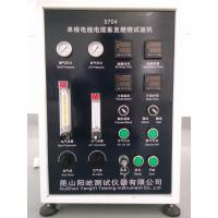 Quality Wire Flame Test Chamber , Standard GB18380.11.12 Flame Resistance Test 1-10l/min Air flow wholesale