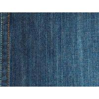 Quality Dark Blue Denim Fabric Satin super stretch with Elastic Materials are Cotton&Spandex 8-11OZ wholesale