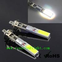 China H1 10W High Power SMD LED COB Bulb Fog Driving Lamp DRL Light White on sale