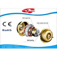 Quality Ball Bearing Ac Fan Motor Replacement For Home Appliance / Ac Capacitor Motor wholesale