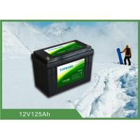 Buy cheap Durable Lithium Iron Phosphate Lifepo4 Batteries 12V 125ah With Low Temp from wholesalers