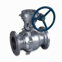 Quality 600Lb Casting Floating Ball Valve With Worm Gear For Water Conservancy DN25-DN100 wholesale