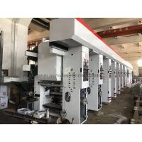 Quality Multicolor PET Film Rotogravure Automatic Printing Machine Rotary Label Roll High Speed wholesale