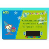 Quality Test temperature Card / advertising temperature Card / Baby thermometers Card wholesale