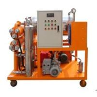 China Vacuum Lubricating Oil Purifier on sale