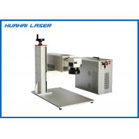 Quality Air Cooling Portable Laser Marking Machine High Conversion Rate Long Service Life wholesale